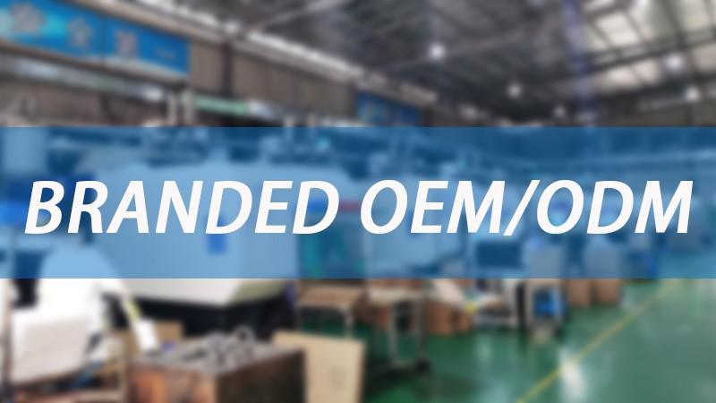 oem-odm_c